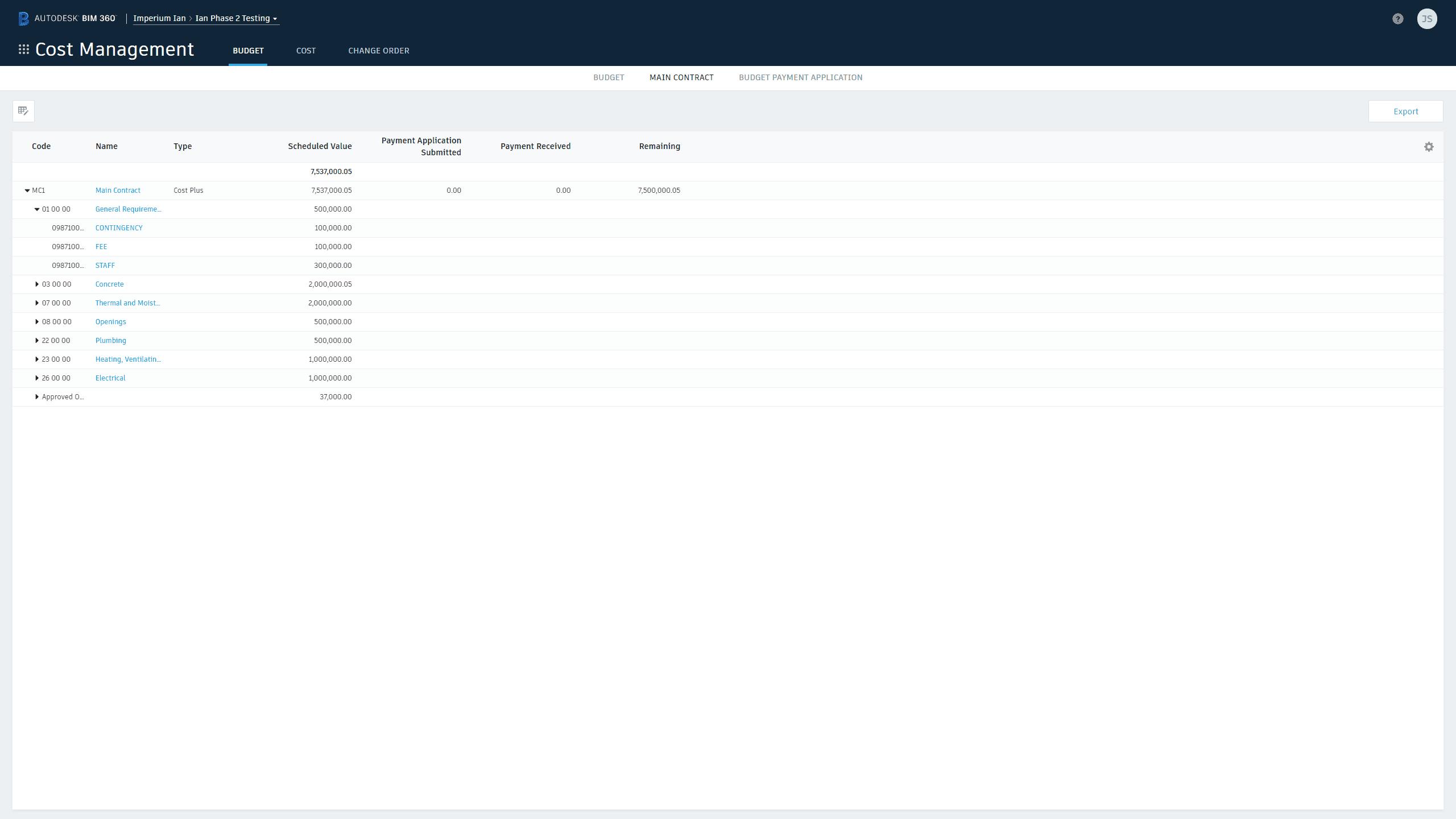 支払い請求のステータスを表示する